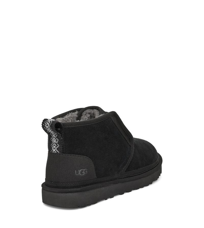Neumel Flex Boot